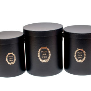 W9215 Black Just for You Round Flower Box Set of 3