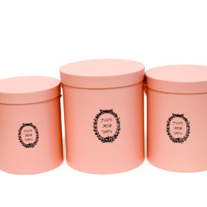 W9217 Pinkish Peach Just For You Tall Round Flower Box Set of 3