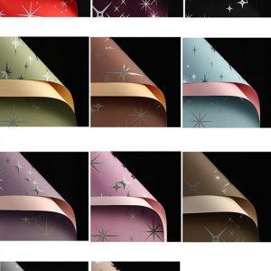 Plastic Two Sides Starry Sky Flower Wraps 20 pcs Per Bag